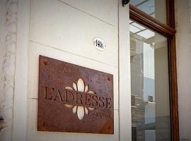 拉德莱赛精品酒店