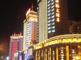 西宁神旺大酒店, 西宁