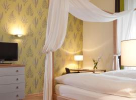 奥兰治别墅生态酒店