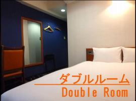 银座通酒店,位于熊本的酒店
