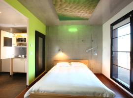 奥利瓦西亚斯公寓里尔维内弗达斯克酒店