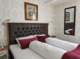 文斯格蒂宅斯特盖乐瑞酒店