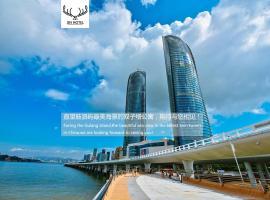 厦门锦海景公寓