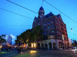 27号酒店 - 世界小型豪华酒店