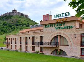 卡皮坦尼疗养酒店