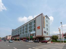 东莞浮乐德国际酒店(松山湖大岭山店)