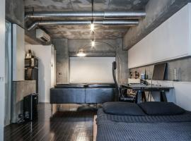 Deluxe apartment by Roppongi + Wifi | Top Rated!