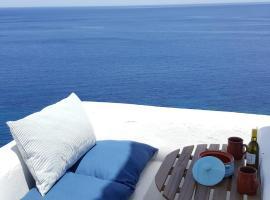 Aegean Eye Apartments, Kastron