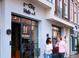 阿姆斯特丹城市枢纽酒店, 阿姆斯特丹