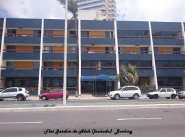 雅尔丁德阿拉公寓