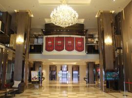桃园翰品酒店