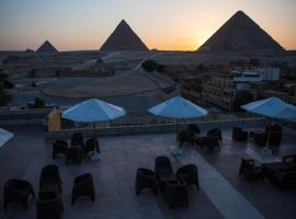 Hayat Pyramids View Hotel,位于开罗的酒店