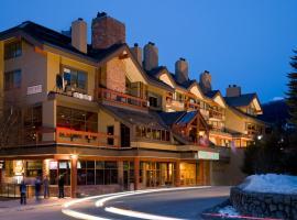 惠斯勒乡村旅馆和套房