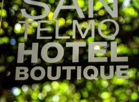 圣特尔莫度假酒店