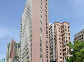 香港海景丝丽酒店