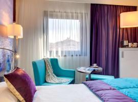 美居马赛中心老城海港酒店