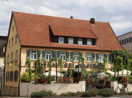 达赫森弗兰茨酿酒厂旅馆