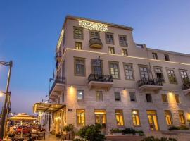 第欧根尼斯酒店