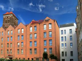 格但斯克老城希尔顿汉普顿酒店