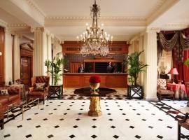 红色康乃馨切斯特菲尔德梅菲尔酒店