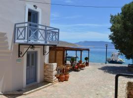 Ariadne's House, Halki