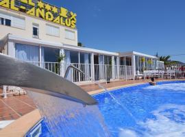 安达卢斯酒店
