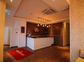 艺术小屋酒店,位于怡保Ipoh Parade购物中心附近的酒店