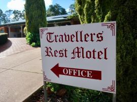 Travellers Rest Motel