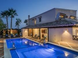 The Residence by the Beach House Marbella