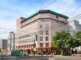 APA札幌站西酒店