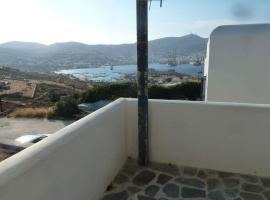 Συρος σπίτι με θέα