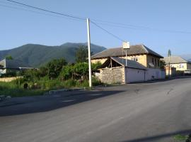 kakhguesthouse