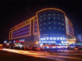 维也纳酒店贵港高铁站中央广场店