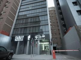 Saray Prime Suites, 科威特