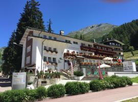 拉梅里迪亚娜酒店