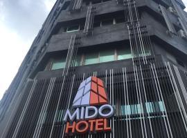 米豆文旅, 台东