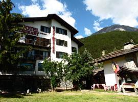 艾多维斯SPA酒店