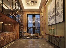 重庆宝柏精品酒店