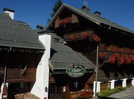 圣乔治小屋酒店