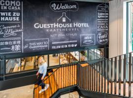 GuestHouse Hotel Kaatsheuvel, 卡茨休维尔