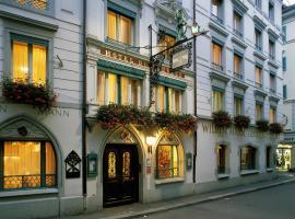 卢塞恩威尔顿曼罗曼蒂克酒店