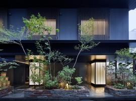 京都河原町三条瑞索酒店