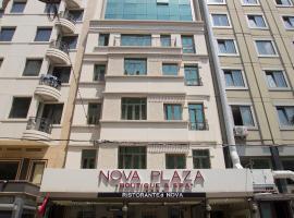 诺瓦广场精品酒店及spa中心
