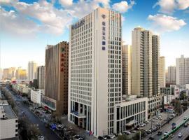 西宁蓝宝石大酒店