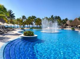 加泰罗尼亚皇家图卢姆海滩Spa度假村 - 仅限成人 - 全包