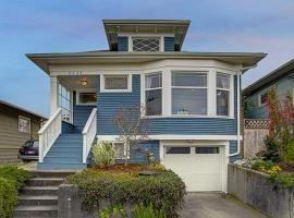 Phinney Ridge Horizon House - Three Bedroom Home