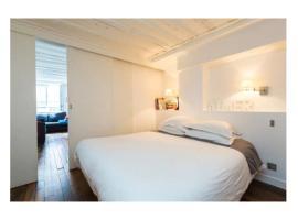 Chez Vous ST HONORÉ,位于巴黎的公寓