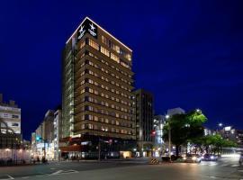 神户托尔路坎迪奥酒店