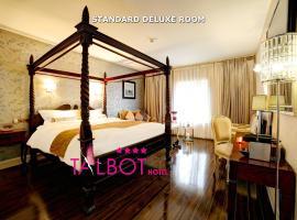 塔尔波特酒店, Belmullet