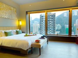 湾仔88酒店,位于香港的酒店